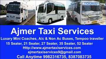 cab service in ajmer cab hire in ajmer