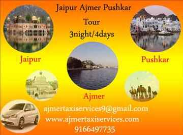 cab service in ajmer cab hire in ajmer pushkar tour