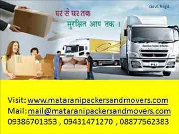 Mata Rani Best packers and Movers 9386701353