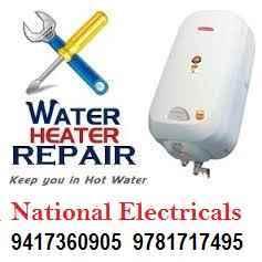 Geyser Repair in Panchkula 9417360905 9781717495