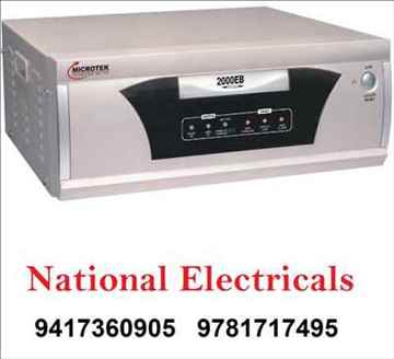Inverter Repair in Panchkula 9417360905 9781717495