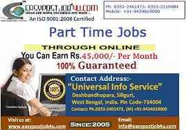 copy past jobs Available all over india