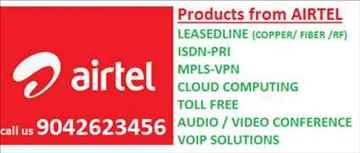 Airtel Internet LeasedLine Access Dealers in Kumbakonam