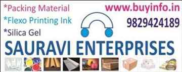 SAURAVI ENTERPRISES (PAcking Accessories Solution at Bhiwadi), Strapping Rolls, Binding Cloth, ink