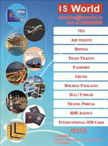 IS WORLD tour packages visa passport air amp train tickets cruise Hajj Umrah