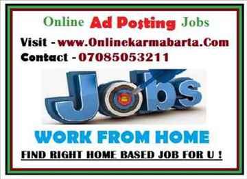 Start earn money from home through online based job