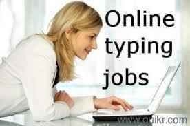 typing work available offer typing work available