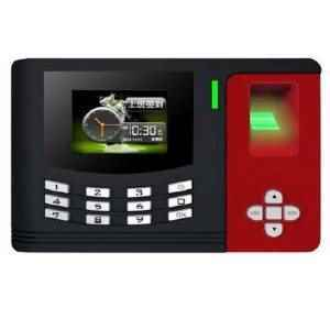 CCTV SERVICES BIO METRIC ATTENDANCE SYSTEM AUTOMATIC DOOR ACCESS CONTROL SYSTEM AMC CCTV