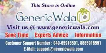 On line Generic Medical Store we deliver Generic Medicine to your home