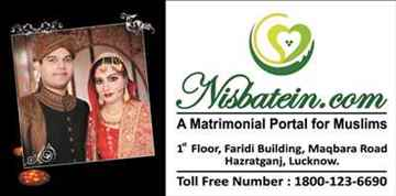 Nisbatein com A Matrimonial Portal for Muslims