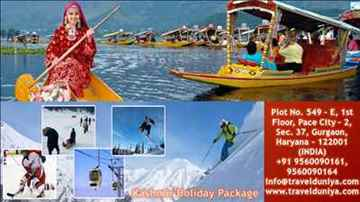 Kashmir Holiday Packages Kashmir Tour Packages