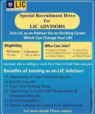 DIRECT RECRUITMENT CAMPAIGN FOR LIC AGENT