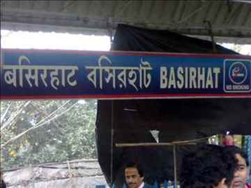 2 storied house on 6 katha land at Basirhat College for sell