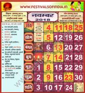 Festivals in November 2018