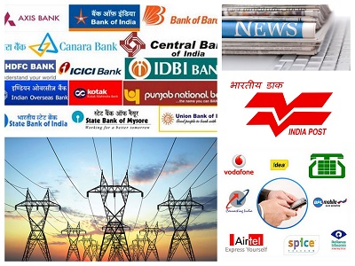 Utility services in Karnal