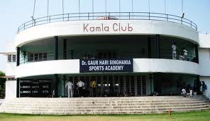 Kamla Club Kanpur
