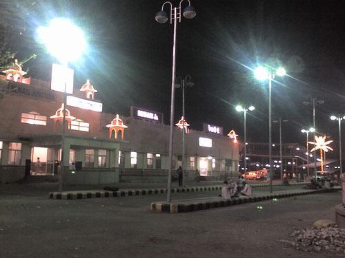 Localities in Rewari