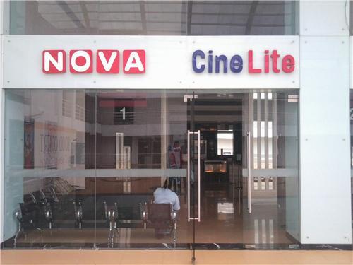 Valsad Nova Cinelite
