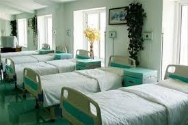 24x7 Hospital in Etah