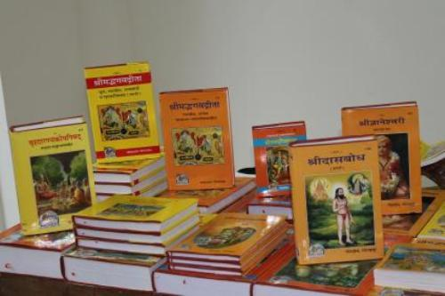 Religious Books Gita Press