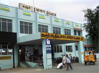 Karur junction