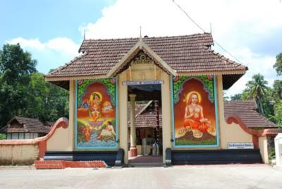 Sree Krishna Temple,Kalady