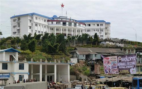 Kohima Police