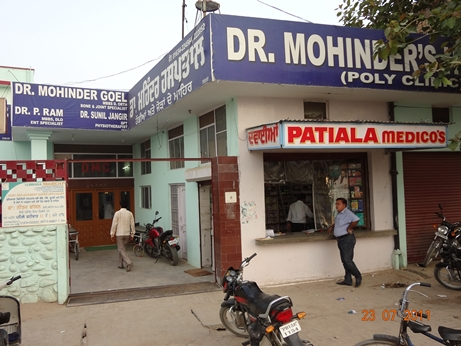 Healthcare in Abohar