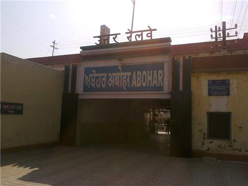 Abohar Railway station