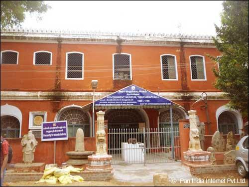 Government Museum Tiruchirappalli