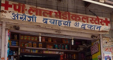 Pharmacy in Agra