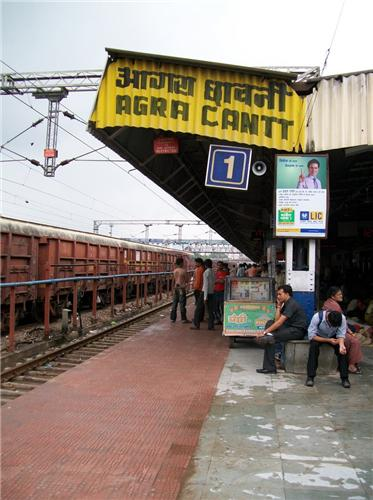 Trains from Agra