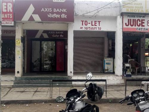 ATMs in Ajitgarh
