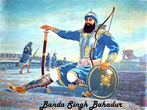 Baba Banda Singh Ji