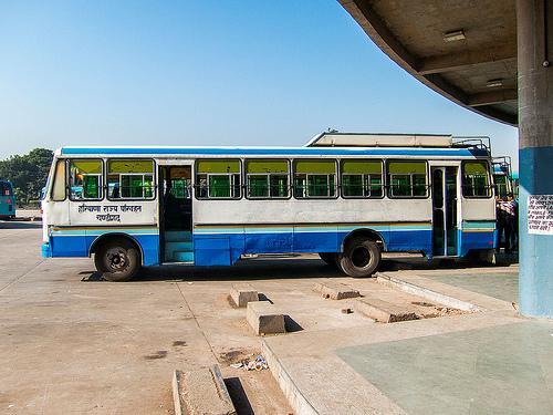 Bus Service in Ajitgarh