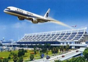 Ajitgarh Airport- An Artist's Impression