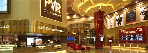 PVR Cinema at North Country Mall