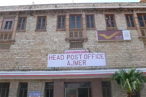 Post Offices in Pushkar