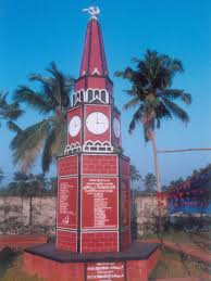 Clock Tower in Punnapra