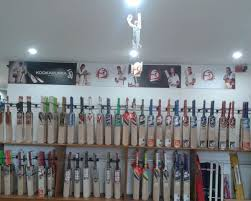 Sports Stores in Aligarh