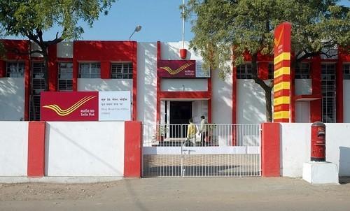 Allahabad Post Office