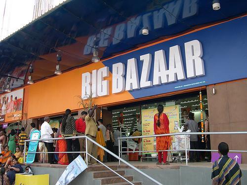 BigBazar_Allahabad