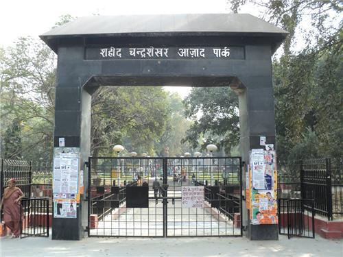 Chandra Shekhar Azad Park Allahabad History