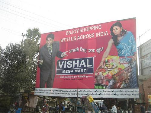 Shopping at Vishal Mega Mart Allahabad