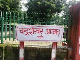 chandraashekhar azad park
