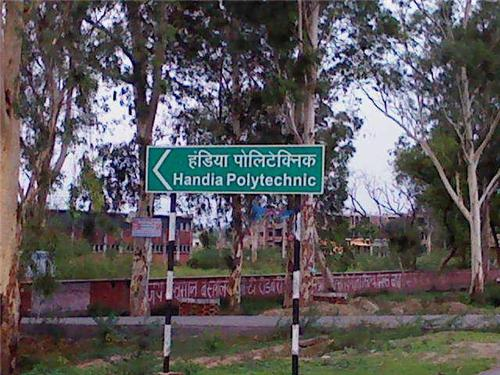Handia Polytechnic Allahabad