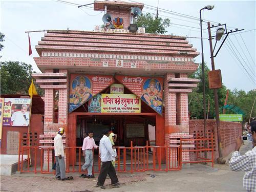 Hanuman Temple in Allahabad Location
