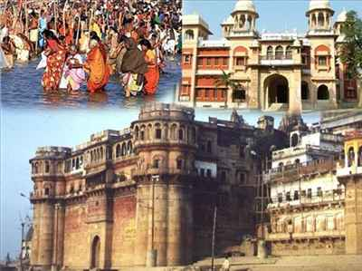 http://im.hunt.in/cg/Allahabad/City-Guide/m1m-About-Allahabad.jpg