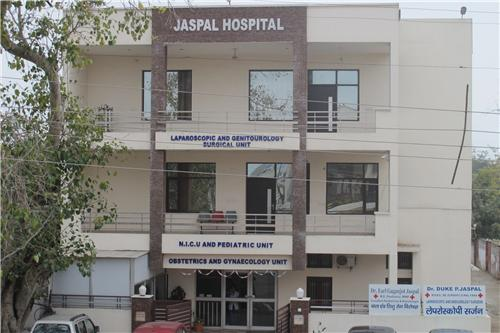 Nursing Homes in Ambala