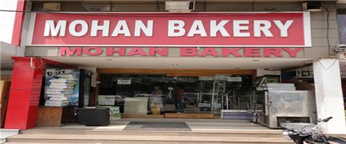 Bakery Shops in Ambala